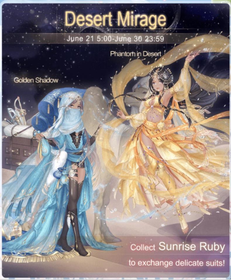 love, Nikki, desert, mirage, event, guide, wasteland, quiz answers (989119)